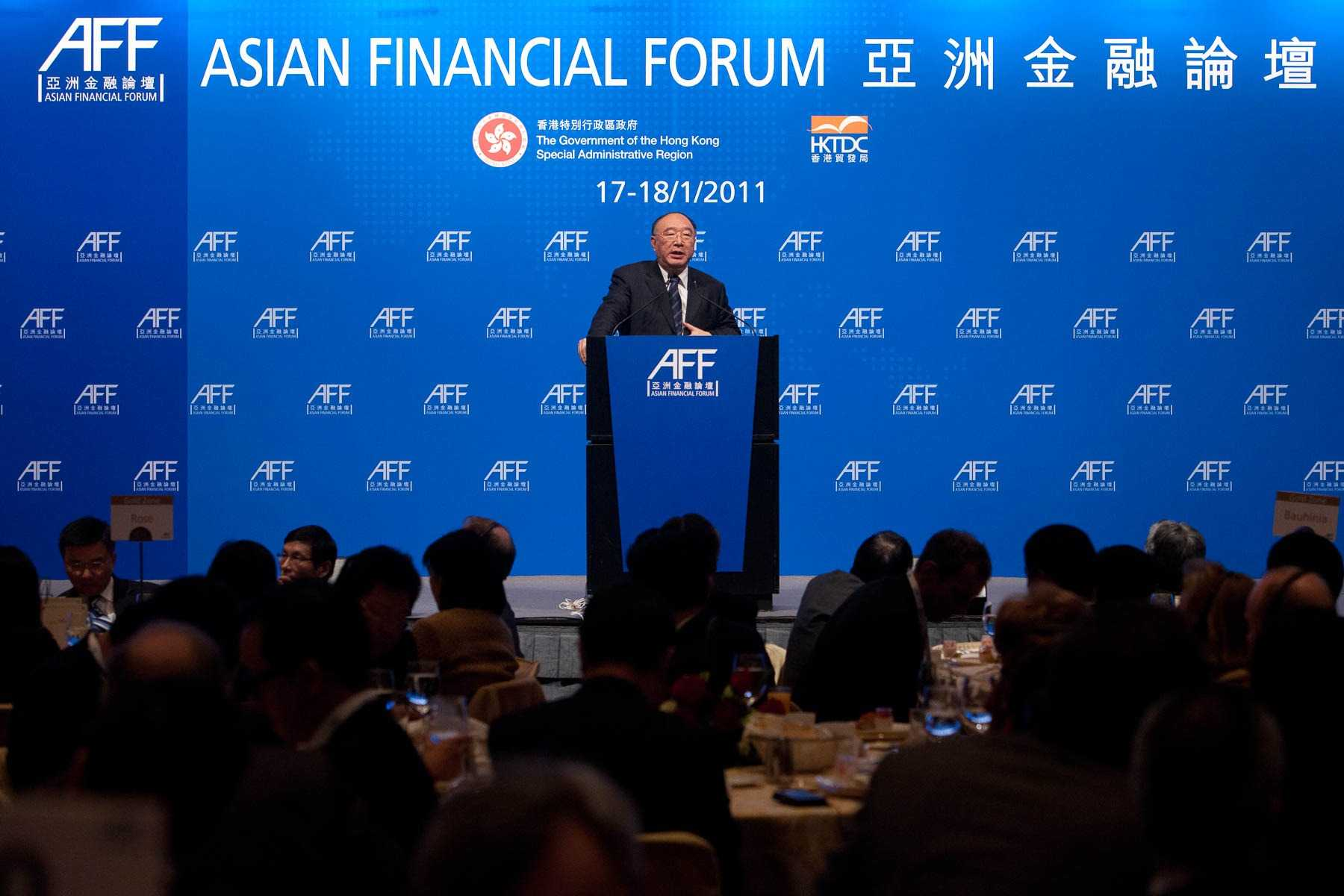 Asian financial Forum Hong Kong